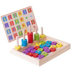 Batéria MAXELL CR2032
